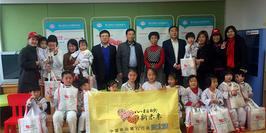 """中国移动爱""""心""""行动—河北省贫困先心病儿童救助计划项目"""
